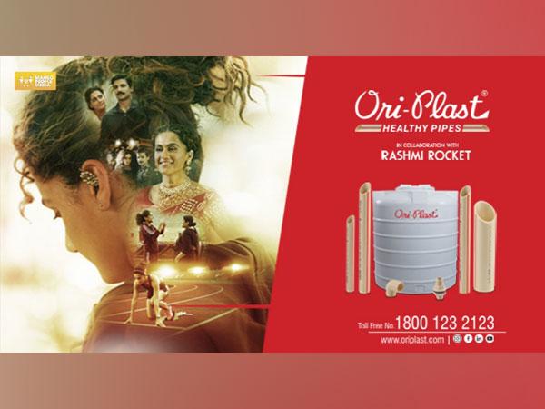 Ori-Plast honours Rashmi's battle for respect, honour and identity as a record-breaking athlete