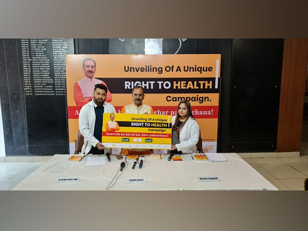 Renowned Ayurveda proponent Acharya Manish initiates 'Right To Health' Campaign