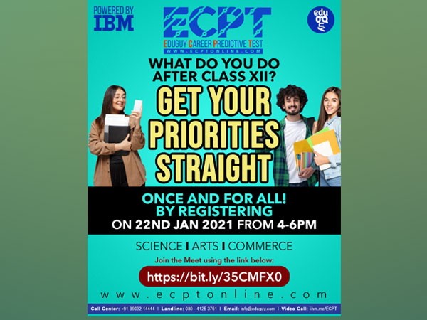 CPT Career Seminar - 22nd Jan, counsellors will speak on career choices after class 12th