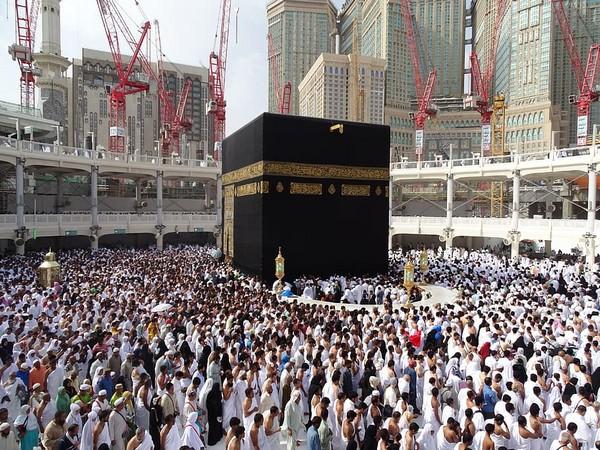 COVID-19: Saudi Arabia to hold 'very limited' Hajj