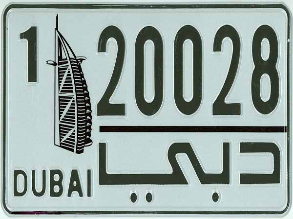 World's first, fastest robot-operated number plates factory opens in Dubai