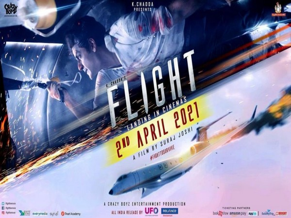 Poster of 'Flight' featuring Mohit Chadda (Image courtesy: Instagram)