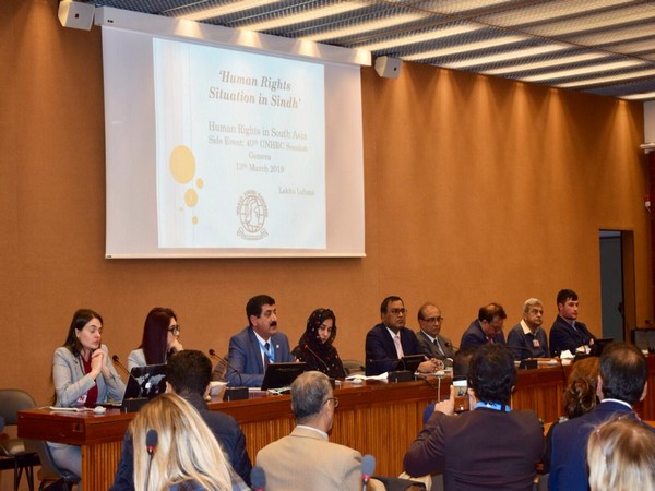 Conference on Sindh in Geneva