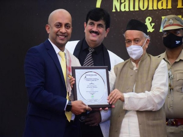 Governor of Maharashtra honours Kapil Pathare with Business Excellence and VIP Innerwear as Best Brand 2021-22