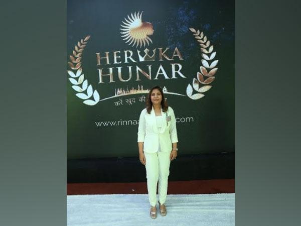 "Women Achievers Award ""Her Ka Hunar"" organized by Rinna Agarrwal"