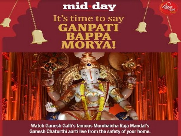 Radio City and Mid-Day rejoice festive spirit of Ganeshotsav with its exciting activities and special E-initiatives across country