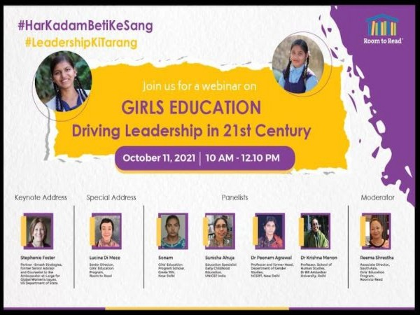 Room to Read celebrates International Day of the Girl Child
