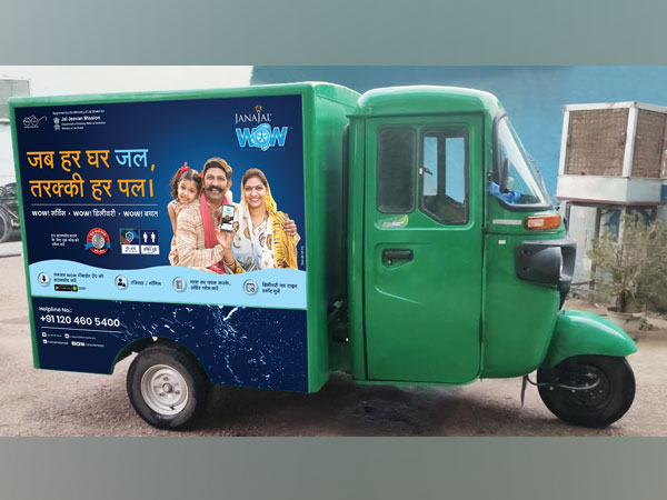 Bajaj Auto supports JanaJal WOW approved by Ministry of Jal Shakti for last-mile delivery of safe water under Jal Jeevan Mission