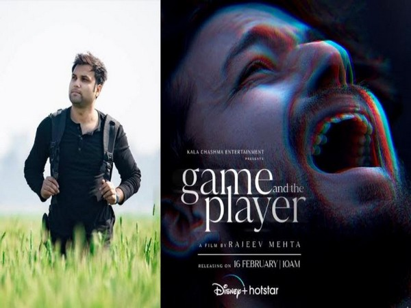 Rajeev Mehta's 'Game and the Player' Film Poster
