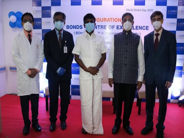 Dr C Vijaya Baskar, Minister for Health and Family Welfare, Govt. of Tamil Nadu Inaugurates 'BONDS' Centre of Excellence