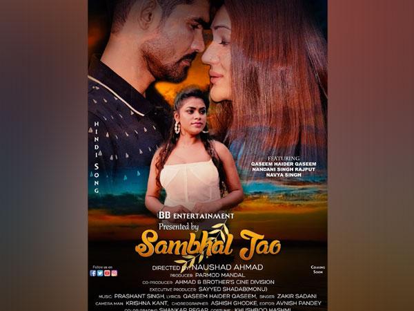 BB Entertainment launches the teaser of Sufi Song 'Sambhal Jao' Starring Qaseem Haider Qaseem and Navya Singh