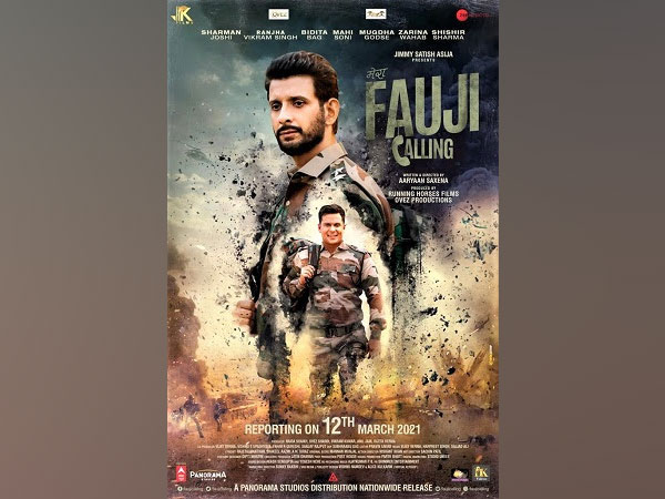 Fauji Calling to release in theatres on March 12