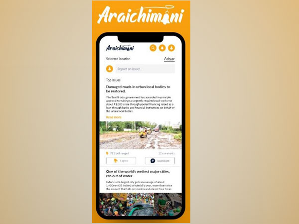 Araichimani, a free web/mobile app to crowdsource public support for solving social and civic problems, launched