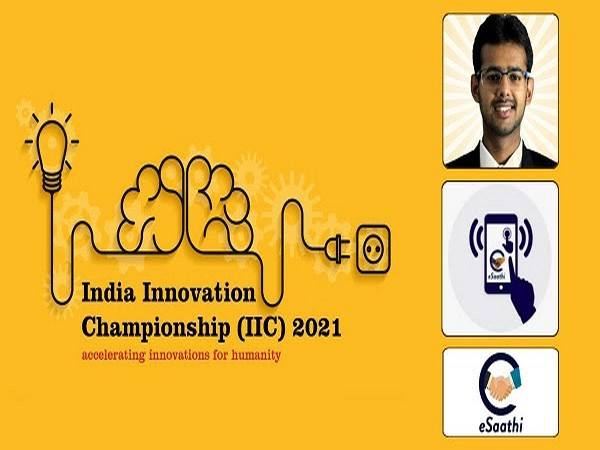 Software start-up created by IIT Kharagpur students gets funded at India Innovation Championship hosted by Chitkara University