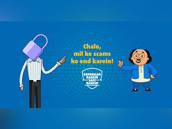 Bajaj Finserv launches 'Savdhan Rahein, Safe Rahein', a public awareness campaign on financial fraud risks