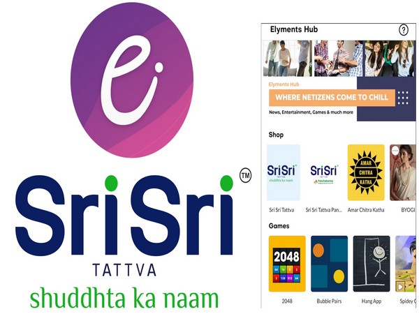 Sri Sri Tattva launches its store on the first social media super app Made in India - Elyments