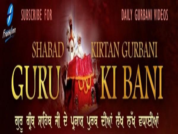 Frankfinn Entertainment launches Shabad Kirtan Gurbani - Guru Ki Bani