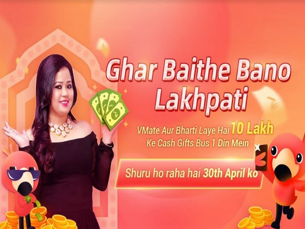 VMate launches 'Ghar Baithe Bano Lakhpati' initiative with Bharti to offer rewards worth Rs 3 crore