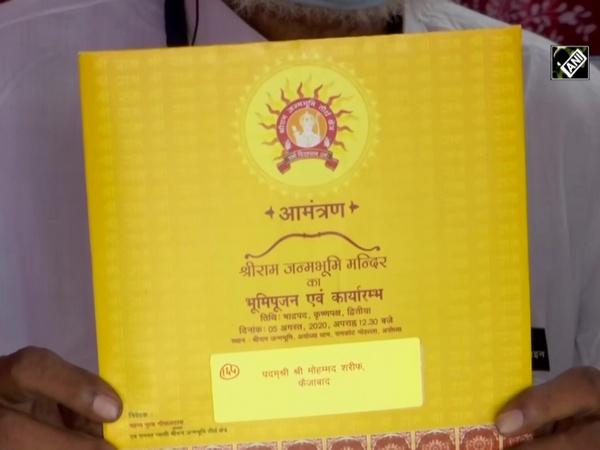 Ram Janmabhoomi Trust invites Padma Shri recipient for Ram Temple ceremony