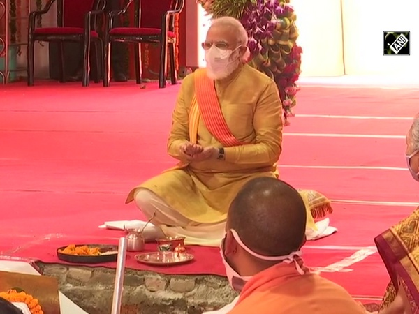 9 bricks from across globe have been used in 'Bhoomi Pujan' of Ram Temple: Priest
