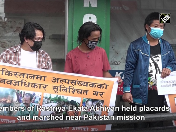 People protest in Kathmandu over atrocities against Hindus in Pakistan