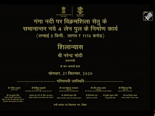 PM Modi inaugurates 9 highway projects, 'Har Gao Mein Optical Fibre' project in Bihar