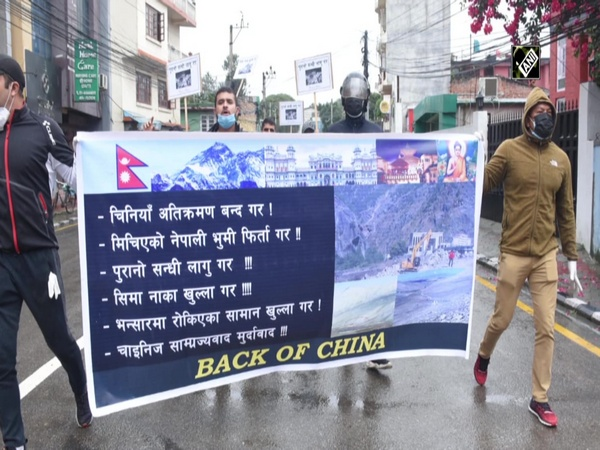 Demonstration held against land encroachment in front of Chinese Embassy in Nepal