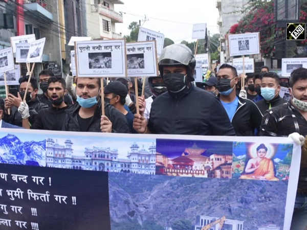 Anti China protests intensify in Kathmandu against land encroachment