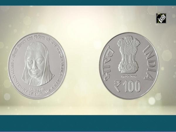 PM Modi releases Rs 100 commemorative coin in honour of Rajmata Vijaya Raje Scindia