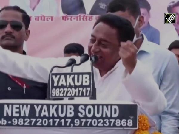 'Ye kya item hai': Kamal Nath on BJP's Imarti Devi