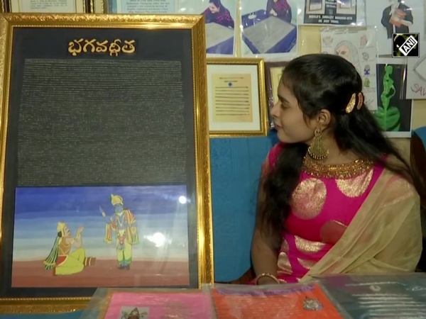 Bhagavad Gita tale on over 4000 rice grains by Hyderabad woman