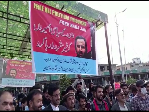 Gilgit Baltistan: Protests demanding release of political prisoners gain momentum