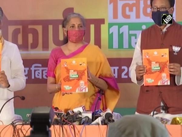Bihar polls: Nirmala Sitharaman releases BJP's manifesto