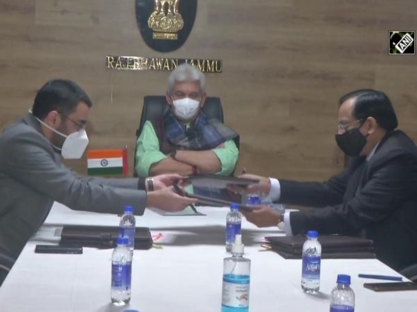 BSE, J&K Govt ink MoUs to spread financial awareness in UT