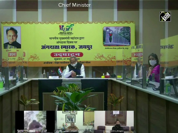 Everyone should take pledge for organ donation: CM Gehlot
