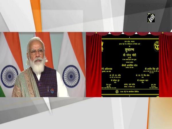 PM Modi inaugurates construction work of Agra Metro Project