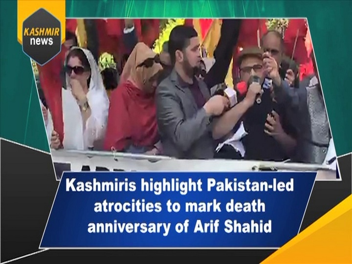 Kashmiris highlight Pakistan-led atrocities to mark death anniversary of Arif Shahid