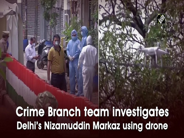 Crime Branch team investigates Delhi's Nizamuddin Markaz using drone