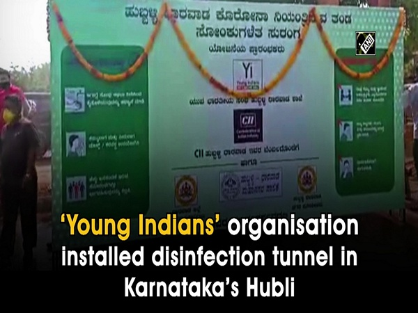 'Young Indians' organisation installed disinfection tunnel in Karnataka's Hubli