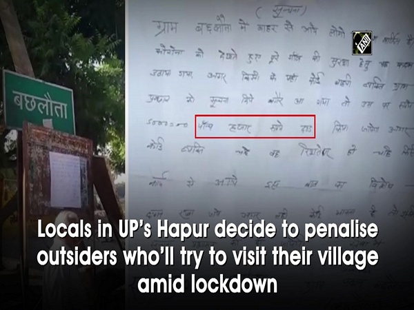 Locals in UP's Hapur decide to penalise outsiders  who'll try to visit their village amid lockdown
