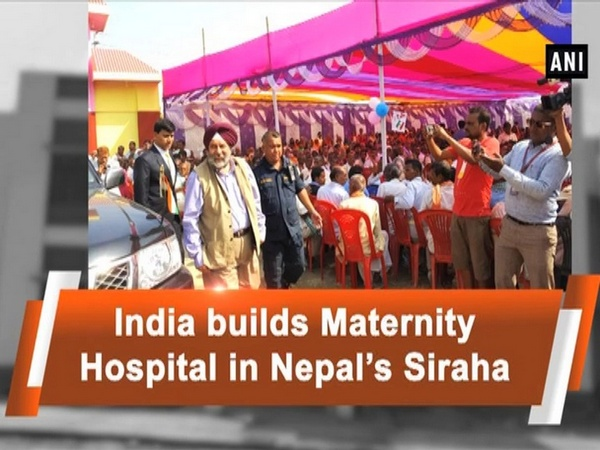 India builds Maternity Hospital in Nepal's Siraha