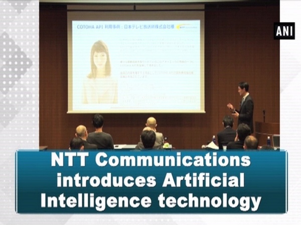 NTT Communications introduces Artificial Intelligence technology