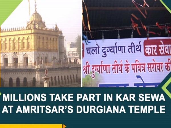 Millions take part in Kar Sewa at Amritsar's Durgiana Temple