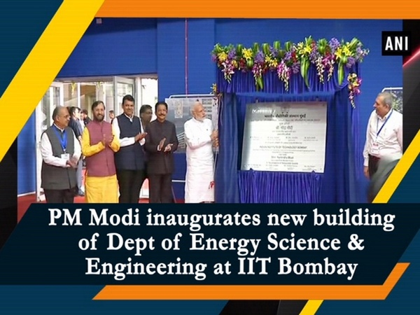 PM Modi inaugurates new building of Dept of Energy Science & Engineering at IIT Bombay
