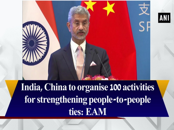 India, China to organise 100 activities for strengthening people-to-people ties: EAM