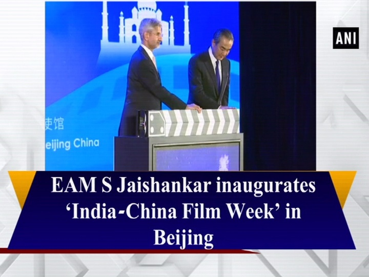 EAM S Jaishankar inaugurates 'India-China Film Week' in Beijing