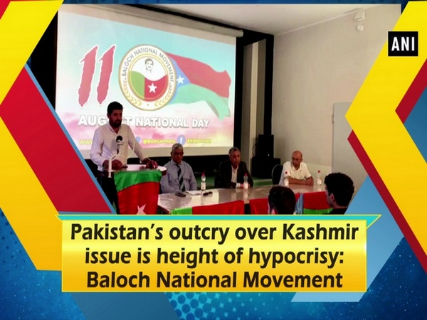 Pakistan's outcry over Kashmir issue is height of hypocrisy: Baloch National Movement