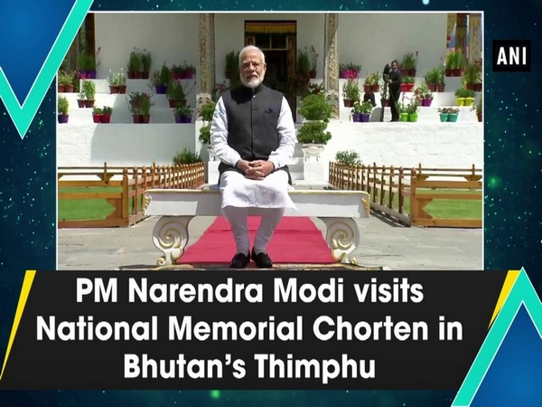 PM Narendra Modi visits National Memorial Chorten in Bhutan's Thimphu