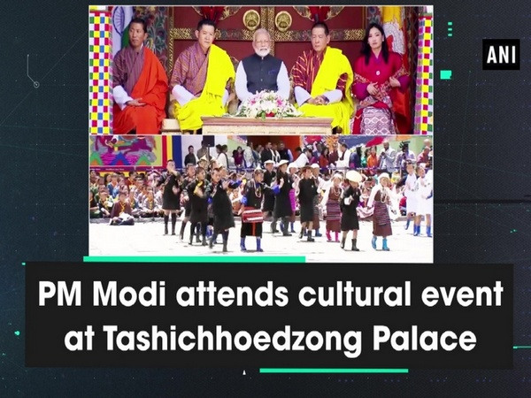 PM Modi attends cultural event at Tashichhoedzong Palace