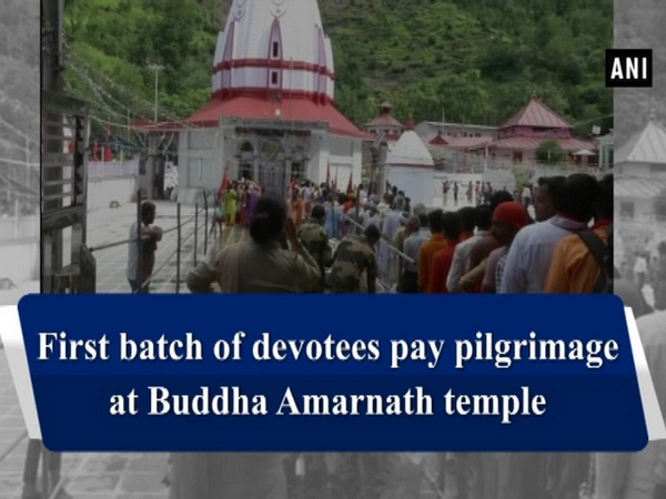 First batch of devotees pay pilgrimage at Buddha Amarnath temple